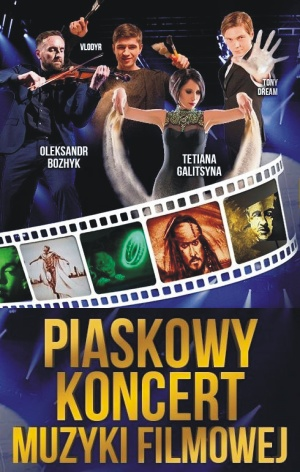 Piaskowy Koncert